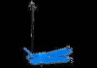 Домкрат гидравлический подкатной длинный 5 тонн  (H: 150-560 MM)
