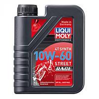 Масло для 4-т двигателей LiquiMoly - Motorbike 4T Synth 10W-60 Street Race  1 л.