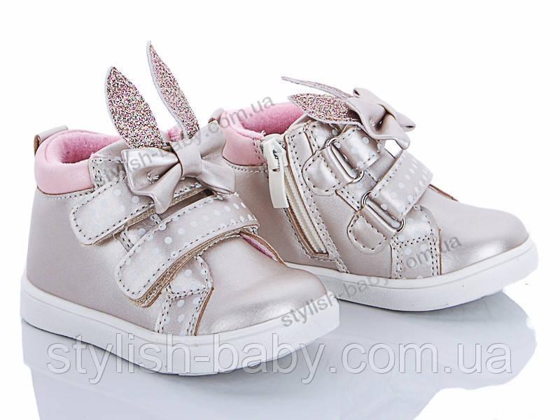 Детская обувь 2019 оптом. Детская демисезонная обувь бренда С.Луч для девочек (рр. с 21 по 26)