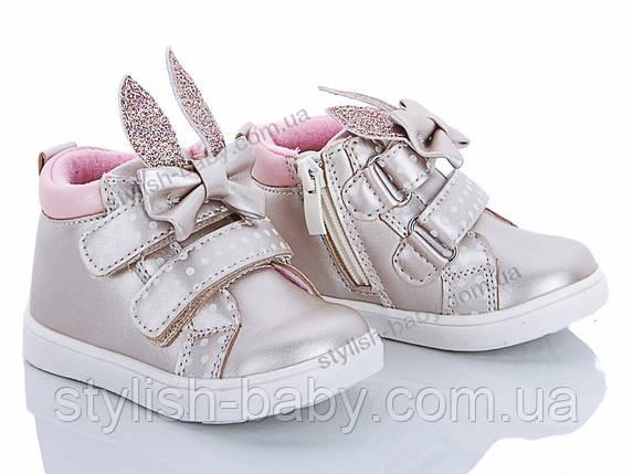 Детская обувь 2019 оптом. Детская демисезонная обувь бренда С.Луч для девочек (рр. с 21 по 26), фото 2