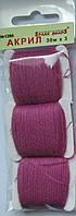 Акрил для вышивк: умеренный пурпурный, фото 1