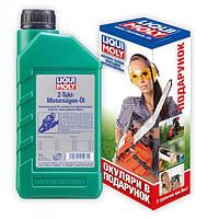 Масло для бензопил - 2-Takt-Motorsugen-Oil 1 л. + защитные очки