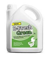 Жидкость для биотуалетов Thetford B-Fresh Green, 2 л (30537BJ)
