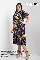 Женское шифоновое платье больших размеров Пенелопа, р 54,56