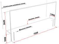 Футбольные ворота со стойками натяжения сетки 7,32*2,44