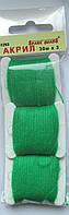 Акрил для вышивки: папоротниково - зелёный. №1293, фото 1