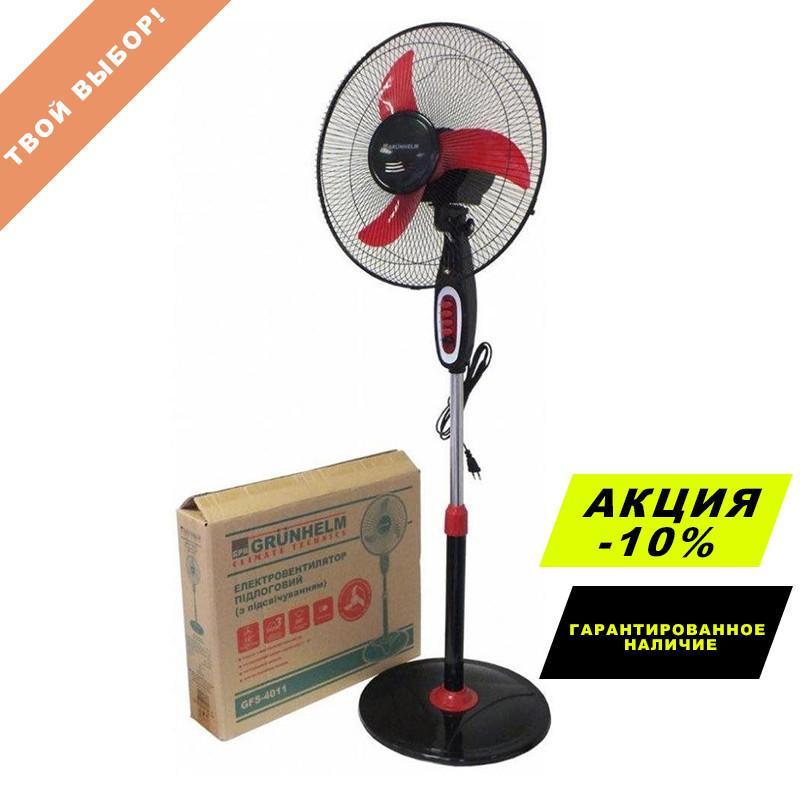 Вентилятор напольный Grunhelm GFS-4011, 45 Вт, 3 скорости, до 1.3м., с подсветкой