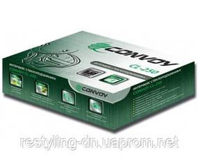 CL-250 Интерфейс стеклоподъемника на 2 стекла, CONVOY