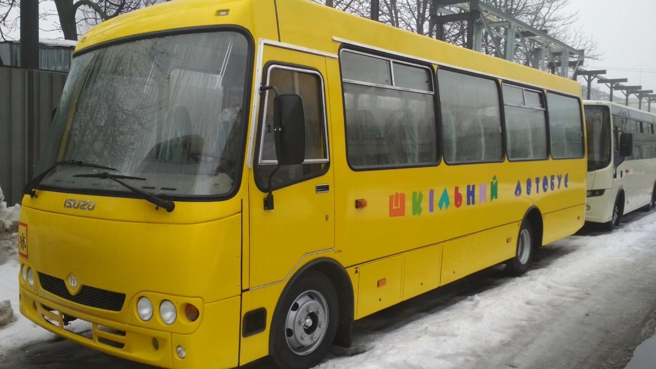 Автобус Ataman D093S2