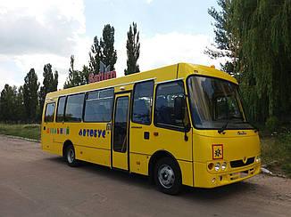 Автобус, Автобус  Ataman D093S2,  Школьный автобус,  Автобус для детей