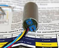 Эмулятор катализатора SK-02 (цена с установкой)