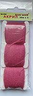 Акрил для вышивки: пурпурно розовый, фото 1
