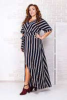 Платье стильное батал 50-56 р