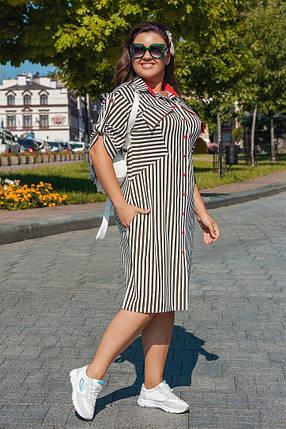 """Летнее платье-рубашка в полоску """"Lizzie"""" с коротким рукавом и карманами (большие размеры), фото 2"""