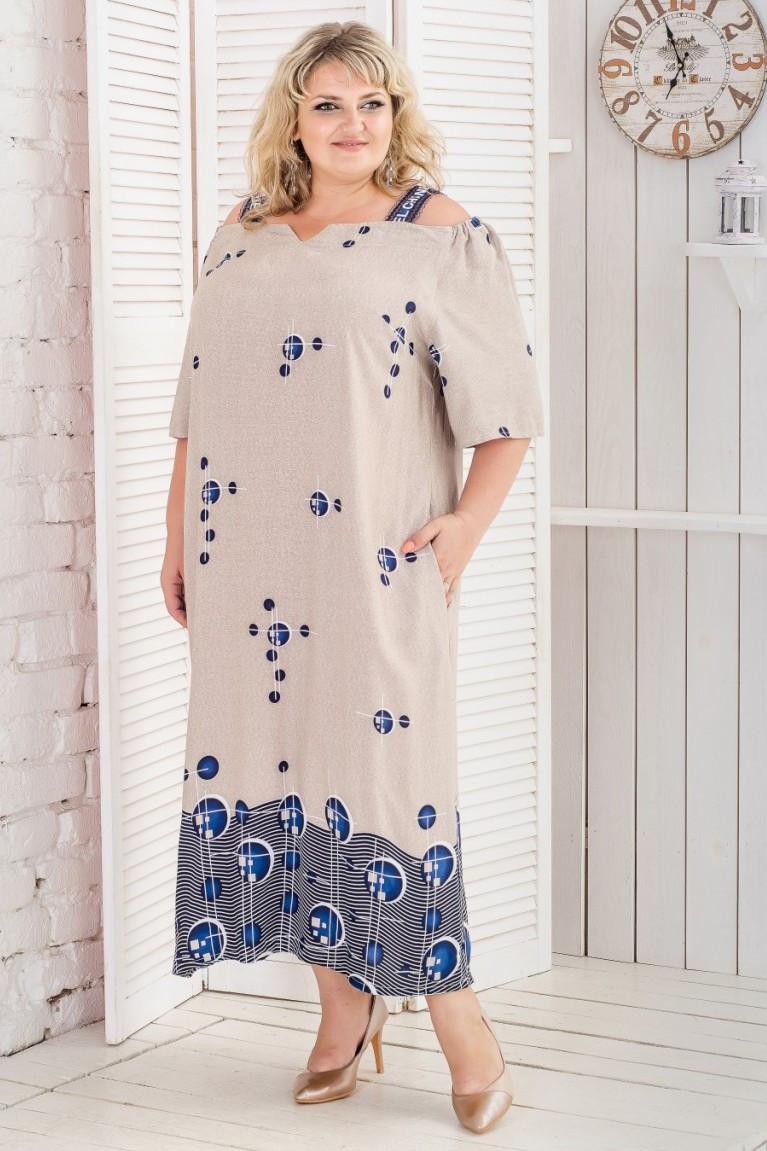 Красивое летнее платье Зоряна бежевый (62-68)