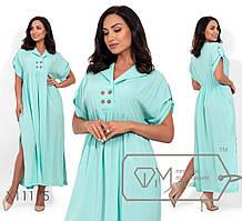 Модное летнее женское платье свободного кроя из  штапеля  батал 48-54 размер