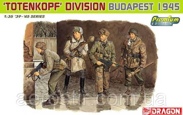 Totenkopf Division, Budapest 1945 1/35 Dragon 6307