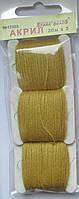 Акрил для вышивки: горчичный, фото 1