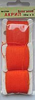Акрил для вышивки: яркий оранжевый, фото 1