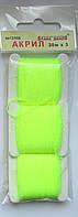 Акрил для вышивки: жёлтый кислотный. №12105, фото 1