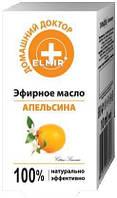 Ефірне масло Апельсина 10 мл Домашній доктор