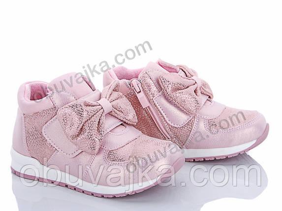 Демисезонная обувь 2019 Ботиночки для девочек от фирмы С Луч(26-31), фото 2
