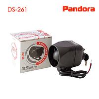 Сирена автономная Pandora DS-261