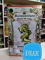 Bonaventure китайський червоний чай 100 г