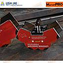 Многоугольный магнитный зажим (магнитная струбцина) MWC4S, фото 4