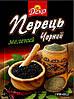 """""""ДЕКО"""" Перець чорний мелений 20г (1*20/160)"""