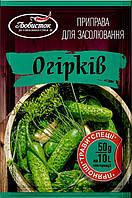 """Приправа для засолювання огірків 50г """"Любисток"""" (1*10/70)"""