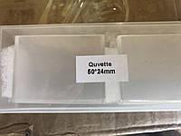Кювета для КФК 50*24 мм (стекло)