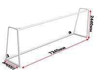 Ворота футбольные с противовесом (мобильные) 7,24х2,44