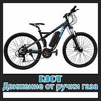 Электровелосипед E-motion RIOT 36V 12AH 500W
