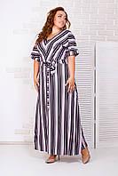 Летнее модное платье 50-56 р