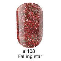 Гель лак Naomi (Наоми) 6 мл.Цвет №108 - на слегка прозрачное основе красно-серебряные блёстки (Falling Star)