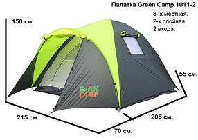 Палатка Green Camp 1011-2. 3-х местная. 2-х слойная. 2 входа. Тамбур
