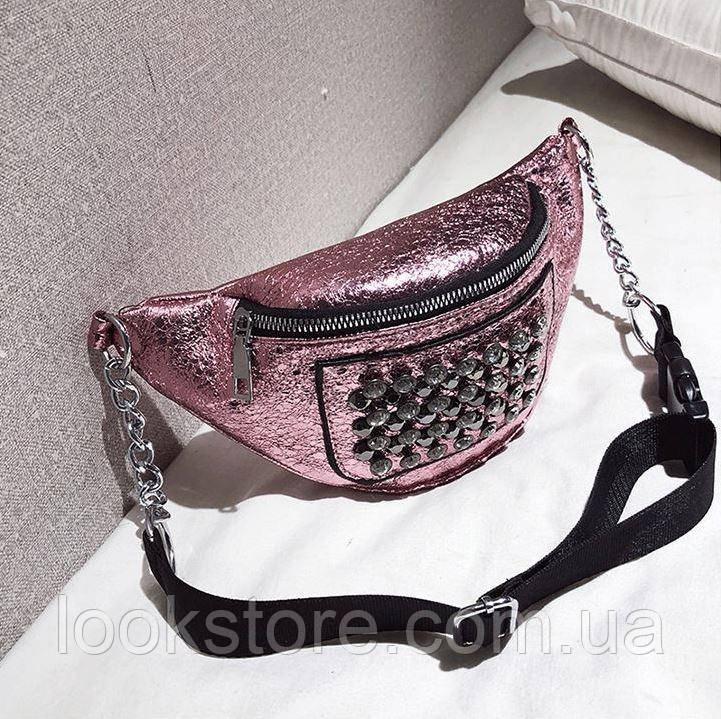 Женская поясная сумка на пояс с камнями розовая