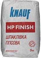 Шпаклевка  HP Финиш (Сатенгипс), 25 кг