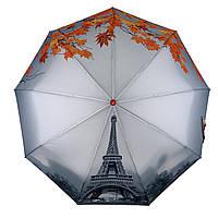 Женский автоматический зонт Flagman с Эйфелевой башней в подарочной упаковке, оранжевая ручка, 545-2