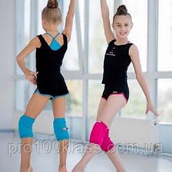 Комплект спортивный 2-ка для художественной гимнастики и хореографии
