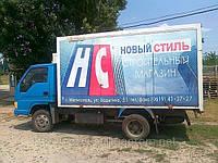 Доставка грузов по Украине, Мелитополь