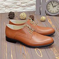 Туфли мужские классические на шнурках, из натуральной  кожи рыжего цвета