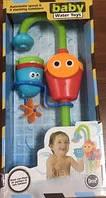 Игрушка Baby Water Toys ART-20001