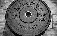 Диски для кроссфита по 25 кг