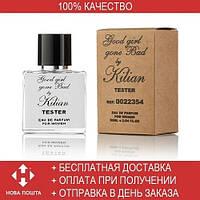 Kilian Good Girl gone Bad EDP 50ml TESTER (парфюмированная вода Килиан Гуд Герл гон Бэд тестер)