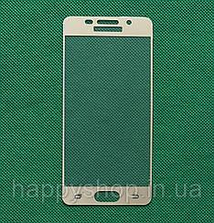Защитное стекло Full screen для Samsung Galaxy A3 2016 (SM-A310) Золотое