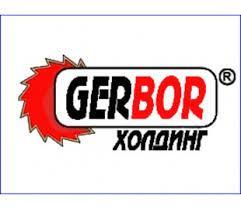 Наборные гостиные Гербор, BRW (Украина)