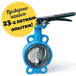 Затвор дисковый поворотный   FAF3500 DN100 PN16