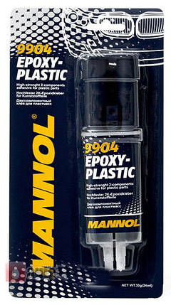 Двокомпонентний клей для пластмас MANNOL 9904 Epoxy-Plastic 30 г., фото 2
